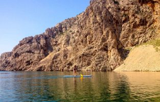 Stand-up-paddling| Raftrek Adventure Travel Croatia
